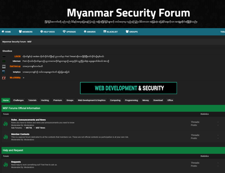 myanmar-security-form-home